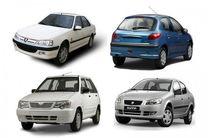 قیمت خودرو امروز ۱۰ بهمن ۹۹/ قیمت پراید اعلام شد