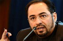 تاکید ایران و افغانستان بر ضرورت ریشه کن کردن گروه های افراطی