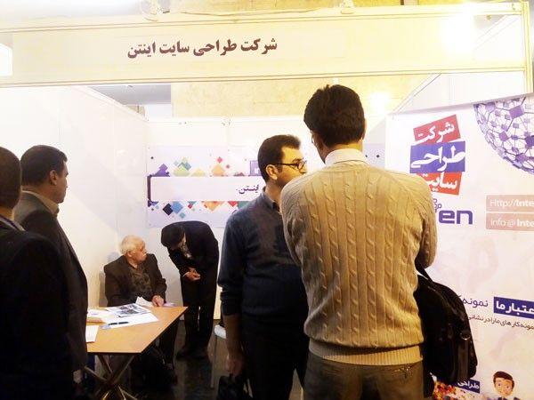 انتخاب یک شرکت معتبر طراحی سایت در تهران