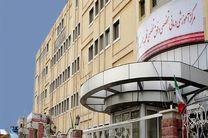 تجهیز بیمارستان سیدالشهدا (ع) ارومیه به بخش دیالیز بیماران قلبی