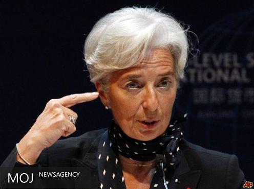 مدیر صندوق بین المللی پول به اتهام فساد مالی محاکمه می شود