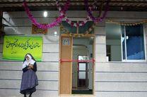 افتتاح ۱۰۸ واحد مسکن مددجویان کمیته امداد در اصفهان