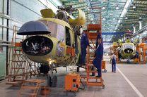 مونتاژ بالگردهای روسی در ایران