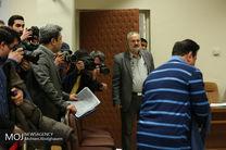 پنجمین جلسه دادگاه حسین هدایتی