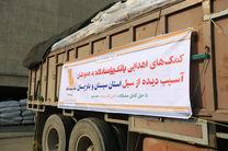 ارسال مرحله اول کمکهای بانکپاسارگاد به مناطق سیلزده استان سیستان و بلوچستان