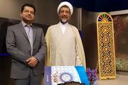 قرآن مفاهیم و گروه بندی جدیدی در مناسبات اجتماعی بوجود آورد