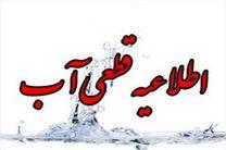 قطعی آب در برخی مناطق شهر بندرعباس
