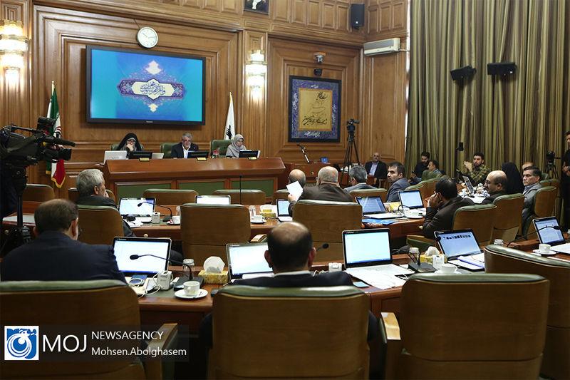 اصلاح ساختار شهرداری تهران تصویب شد