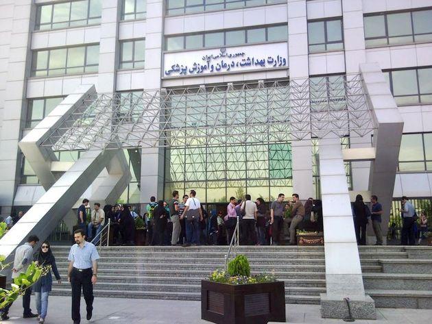 ماجرای حسابهای ملی سلامت/آمادگی وزارت بهداشت برای ارائه اطلاعات به مراجع قانونی