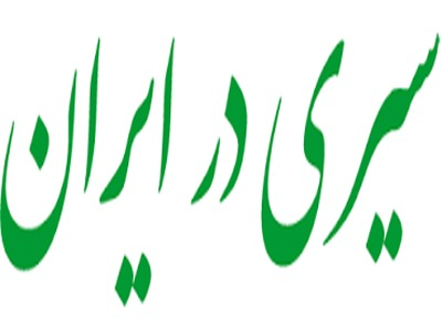 """با """"ایرانبین""""، ایران را مجازی ببینید"""
