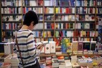 اولین نمایشگاه کتاب دانش آموزان مؤلف در اصفهان برگزار می شود