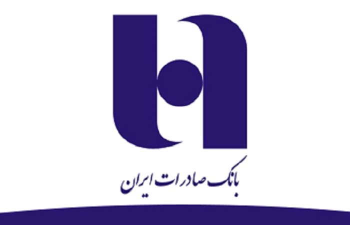 پرداخت وام قرض الحسنه ازدواج ١٥٠ میلیون ریالی در بانک صادرات ایران سرعت گرفت