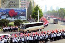 قدردانی مردم کره شمالی از دانشمندان هسته ای این کشور