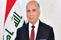 وزیر خارجه عراق امروز در راس هیاتی وارد تهران شد