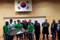 گلریزان کرهجنوبی برای کمک به زلزلهزدگان کرمانشاه