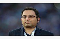 واکنش فدراسیون فوتبال به شایعات منتشر شده درباره قرارداد ویلموتس