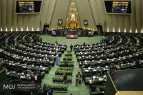 جلسه علنی مجلس در 16 مهر آغاز شد