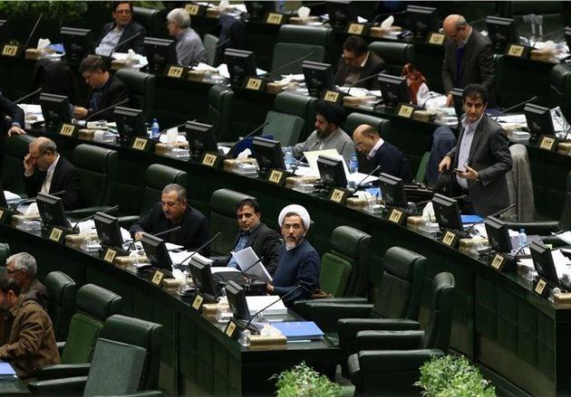 بررسی ایرادات شورای نگهبان به لایحه برنامه ششم، دستور کار امروز مجلس