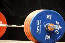 لیست اولیه وزنه برداران در قهرمانی جوانان جهان مشخص شد