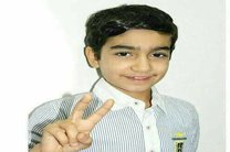 محاکمه کودک 10 ساله در دادگاه بحرین