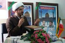 شهید حججی با سَر دادن، عزت ایران را که توسط نمایندگان سلفیبگیر زیرسؤال رفته بود به کشور بازگرداند