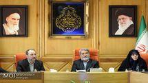 یکصد و ششمین جلسه شورای اجتماعی کشور