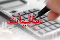 شرایط بخشودگی جرایم مؤدیان مالیاتی مشخص شد