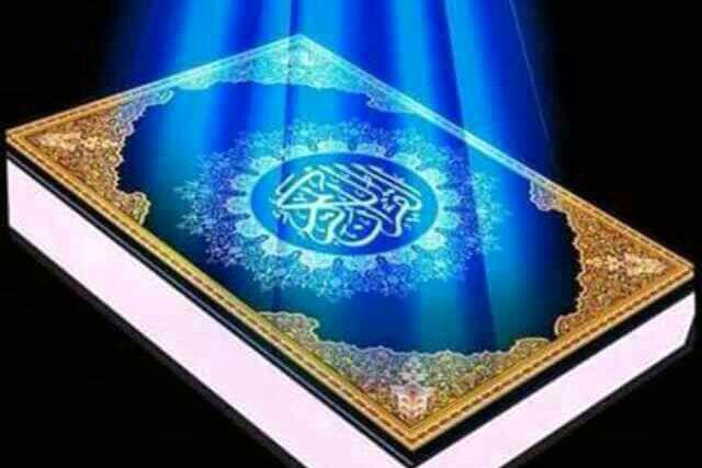 دانلود جز 15 قرآن پرهیزگار