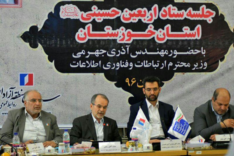 خوزستان سومین استان مصرف کننده فناوری اطلاعات