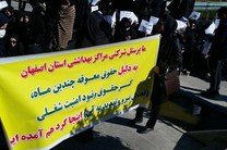 تجمع نیروهای شرکتی طرح سلامت در دانشگاه علوم پزشکی اصفهان