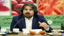 کمیسیون کشاورزی اتاق بازرگانی اصفهان مسیر کشت فراسرزمینی را فراهم کرد