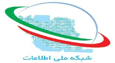 اقدامات اپراتور سوم برای شبکه ملی اطلاعات