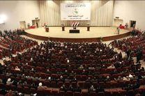 بغداد خروج نیروهای آمریکایی از عراق را بررسی می کند