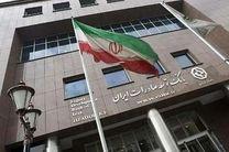 خط اعتباری بانک ایران و اروپا به ارزش30 میلیون یورو