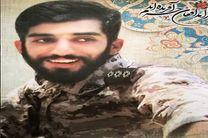نامگذاری مسابقات قوی ترین مردان استان اصفهان به نام شهید محسن حججی