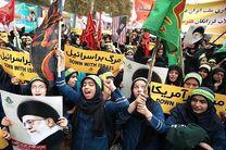 اعلام محدودیت های ترافیکی راهپیمائی 13 آبان در اصفهان