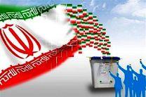 هشدار رئیس پلیس فتا اصفهان به متخلفان انتخابات مجلس در فضای مجازی