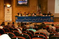 مجمع عمومی عادی سالانه شرکت بیمه پارسیان(سهامی عام) برای سال مالی منتهی به ۹۴/۱۲ / ۲۹ برگزار شد