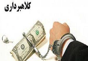 دستگیری کلاهبردار حرفه ای در حاجی آباد