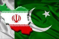 معاون وزیر کشور: روابط ایران و پاکستان راهبردی و ریشهدار است
