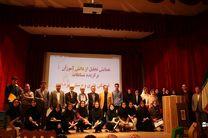 دانش آموزان برگزیده مسابقات فرهنگی و هنری استان گیلان تجلیل شدند