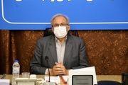 چهار شهرستان استان کرمان وضعیت نارنجی دارند