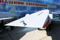 آزمایش موشکی جدید روسیه