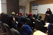 برگزاری کارگاه آموزشی آشنایی با معلولیت ناحیه 4