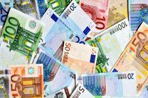قیمت دلار تک نرخی 11 دی 97/ نرخ 39 ارز عمده اعلام شد