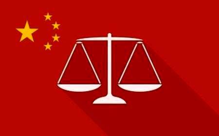 بازداشت 6 تبعه ژاپنی به اتهام جاسوسی درچین
