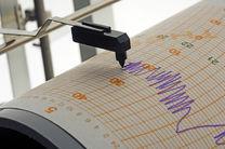 زلزله ۴.۱ ریشتری استان هرمزگان را لرزاند