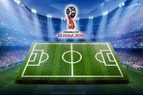 ساعت بازی کرواسی و ایسلند در جام جهانی