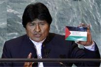 بولیوی: تحریمهای آمریکا با حقوق بینالملل مغایر هستند