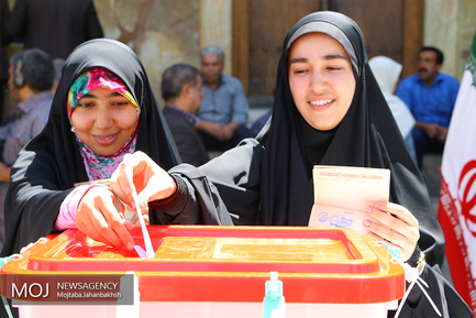 انتخابات ریاست جمهوری و شورای اسلامی شهر و روستا در اصفهان